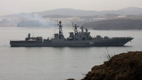 Встреча большого противолодочного корабля Адмирал Трибуц. Архивное фото