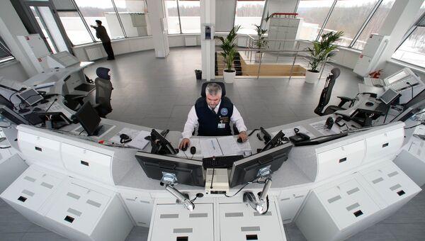 Диспетчерский центр аэропорта. Архивное фото