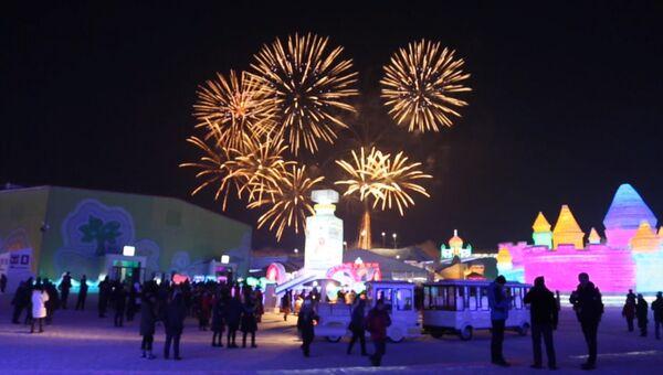 Открытие зимнего фестиваля в Харбине: фейерверк и дворцы изо льда
