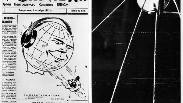 Статья в газете Комсомольская правда о запуске первого искусственного спутника Земли. 1957 год