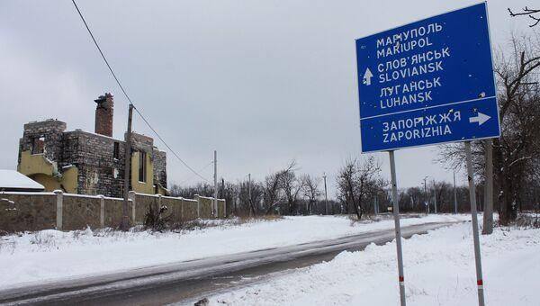 Разрушенный дом в Донецке. Архивное фото