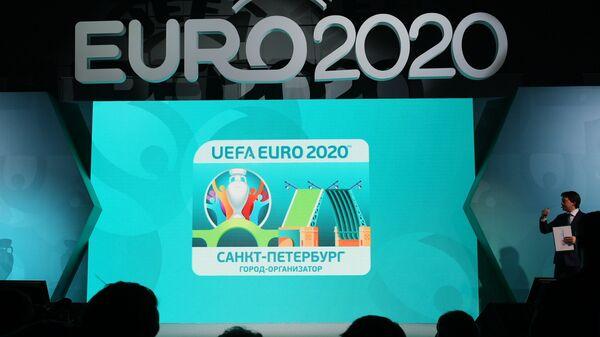 РФС уведомил УЕФА о готовности Петербурга принять матчи Евро в 2021 году