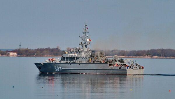 Корабль противоминной обороны