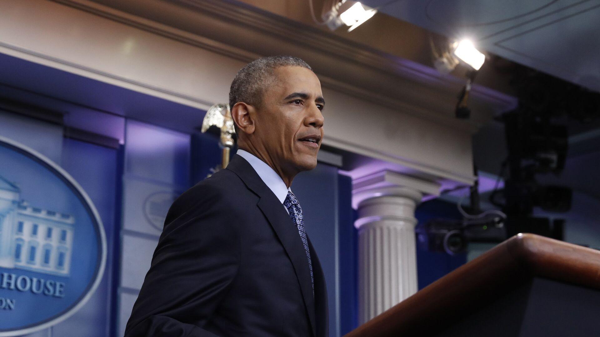 Последняя президентская пресс-конференция Барака Обамы - РИА Новости, 1920, 17.11.2020
