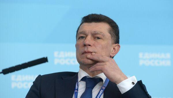 Министр труда и социальной защиты РФ Максим Топилин на XVI съезде партии Единая Россия в Москве.