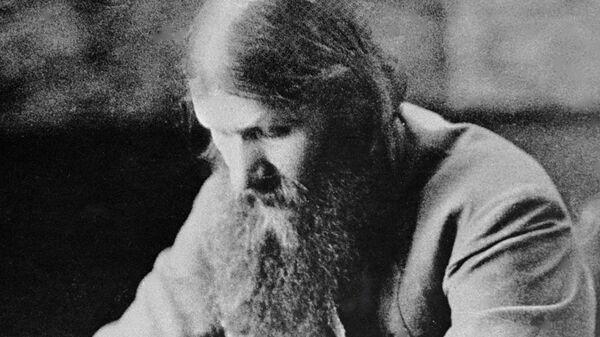 Григорий Распутин. Архив