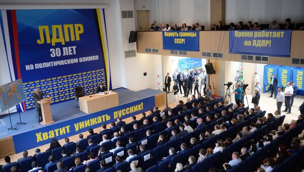 Лидер ЛДПР Владимир Жириновский выступает на 29-м Всероссийском съезде партии ЛДПР. Архивное фото