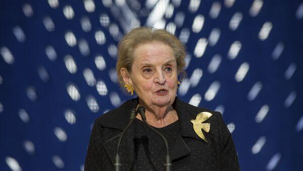 Бывшая госсекретарь США Мадлен Олбрайт. Архивное фото