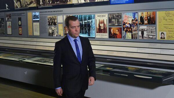 Председатель правительства РФ Дмитрий Медведев во время посещения Еврейского музея и центра толерантности в Москве. 26 января 2017