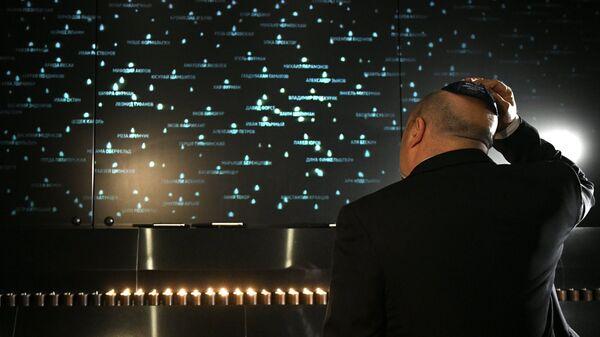 Церемония зажжения свечей, посвященная Международному дню памяти жертв Холокоста, Москва. Архивное фото