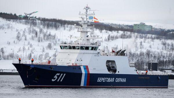 Встреча пограничного сторожевого корабля Полярная звезда в Мурманске
