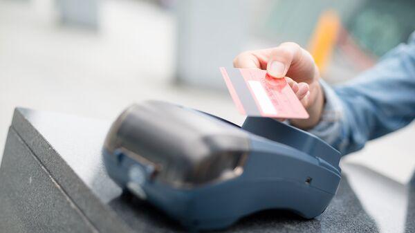 Оплата банковской картой. Архивное фото