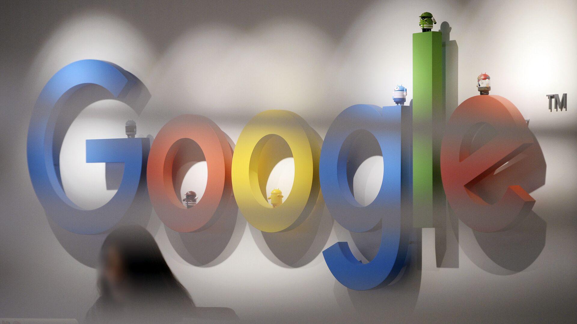 ФАС возбудила дело против Google