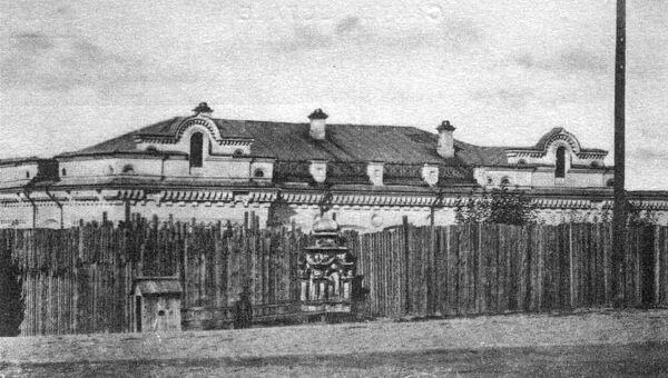 Дом Ипатьева в Екатеринбурге, в подвале которого в ночь с 16 на 17 июля 1918 года был расстрелян вместе с семьей Николай II