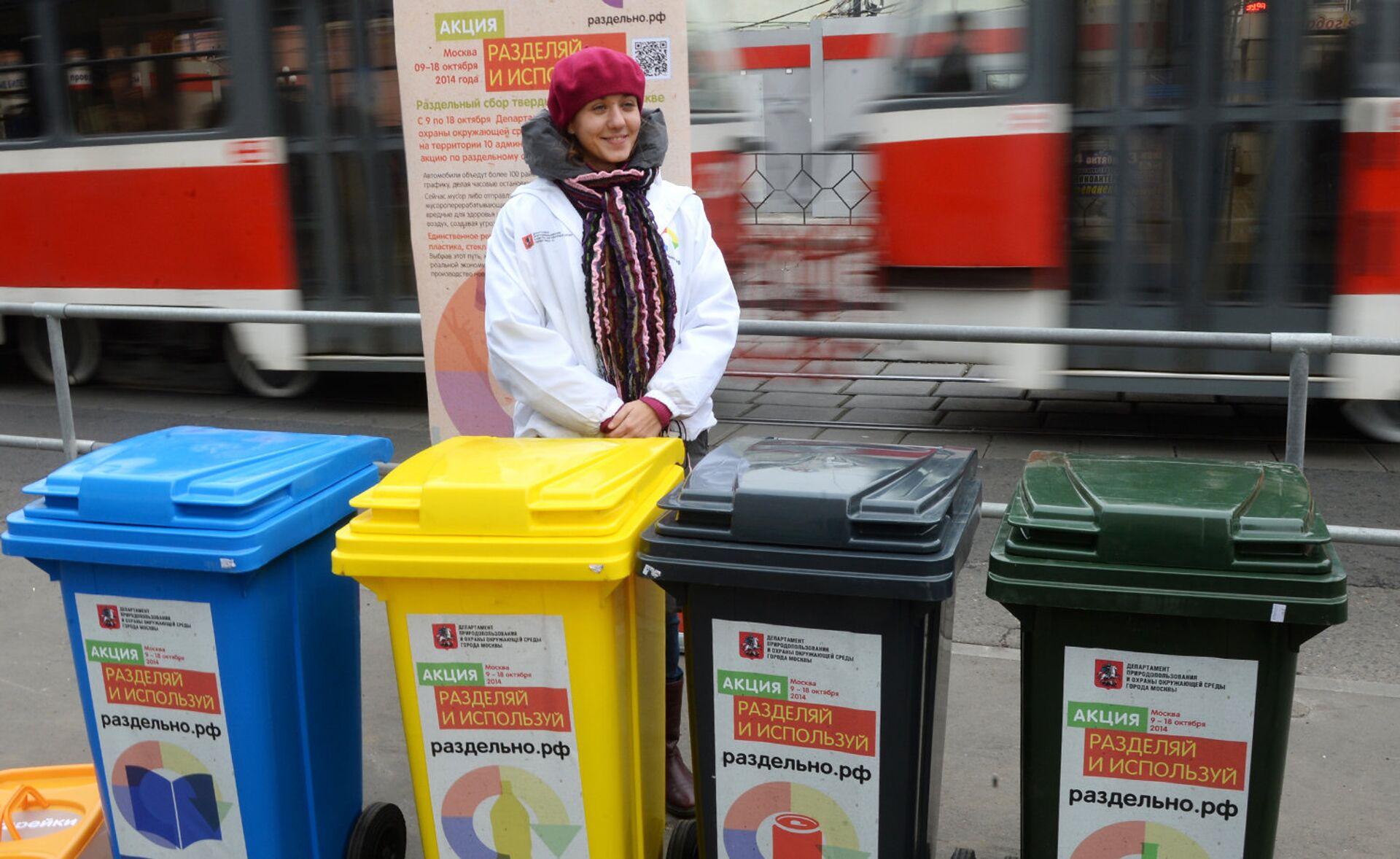 На работе вам понадобилось выбросить бумажный стаканчик из-под кофе в один из контейнеров для раздельного сбора мусора. Какого обычно цвета тот, что для бумаги? - РИА Новости, 1920, 09.10.2020