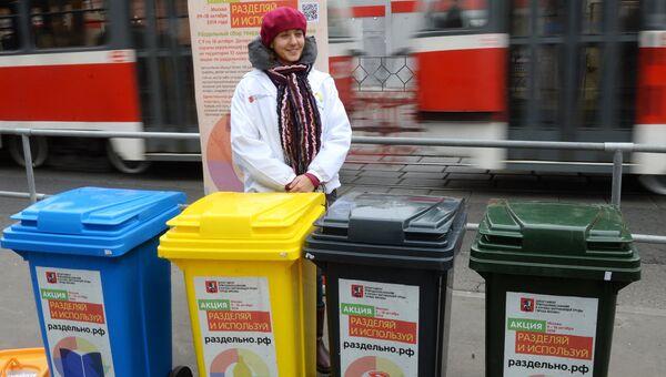 Контейнеры для мусора. Архивное фото
