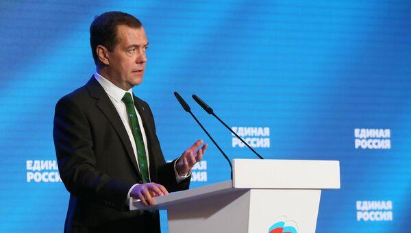 Председатель правительства РФ Дмитрий Медведев выступает на заседании фракции Единая Россия. 7 февраля 2017