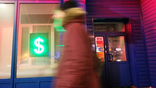Табло со знаком доллара в витрине операционной кассы банка. Архивное фото