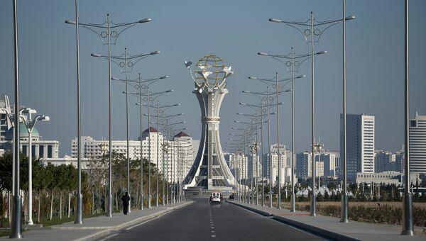 Монумент Благополучие в Ашхабаде