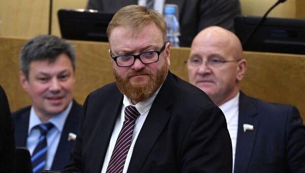 Виталий Милонов, архивное фото