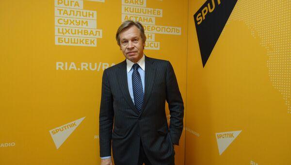 Сенатор Алексей Пушков. Архивное фото