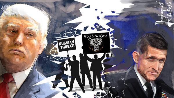 Как российская угроза стала в США удобным оружием в борьбе против Трампа