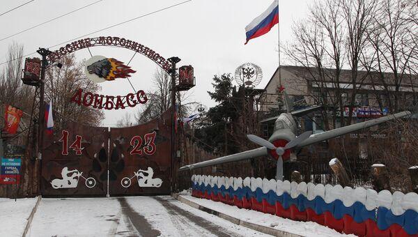 Мотоцентр клуба Ночные волки. Донбасс в Луганске