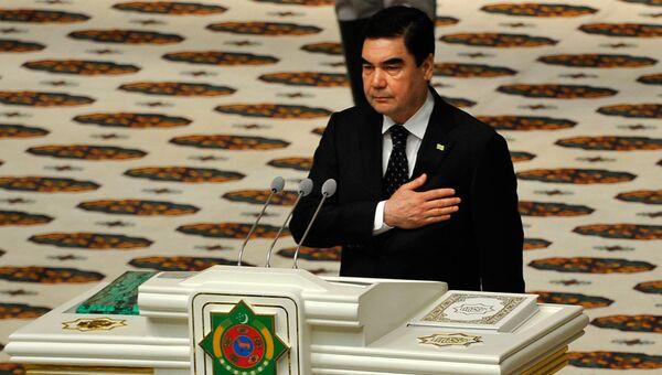 Президент Туркменистана Гурбангулы Бердымухамедов во время церемонии инаугурации. 17 февраля 2017