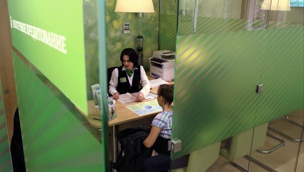 Оформление кредитов в новом центре ипотечного кредитования в Калининграде