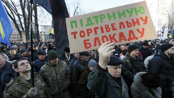 Митинг в Киеве в поддержку торговой блокады Донбасса