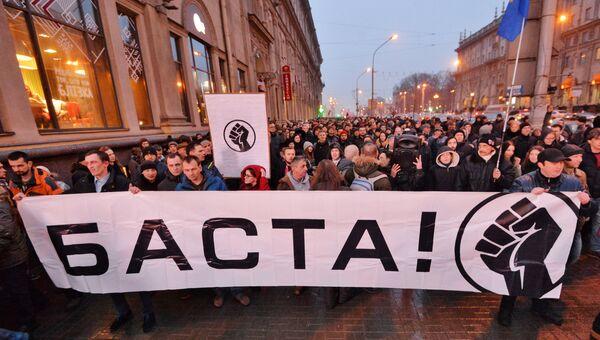 Акция против декрета о тунеядцах в Минске. Архивное фото