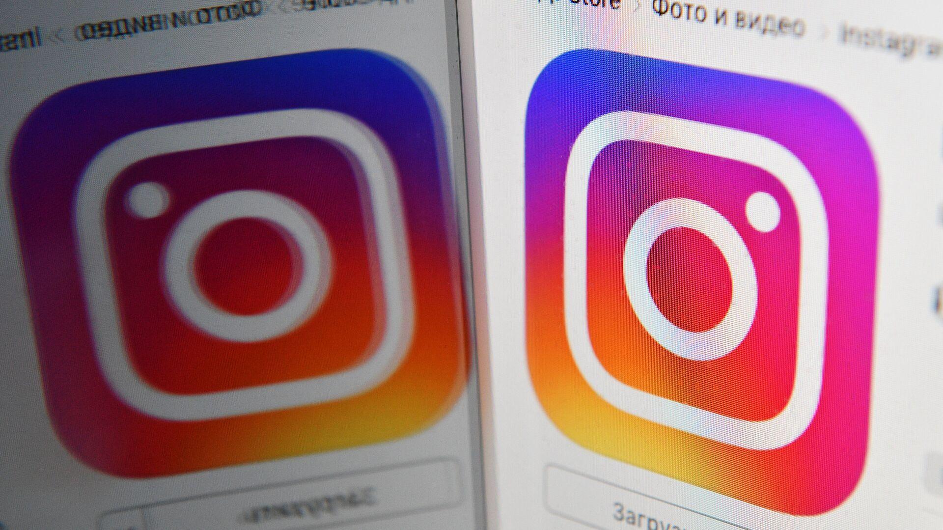 Социальная сеть Instagram - РИА Новости, 1920, 25.09.2020