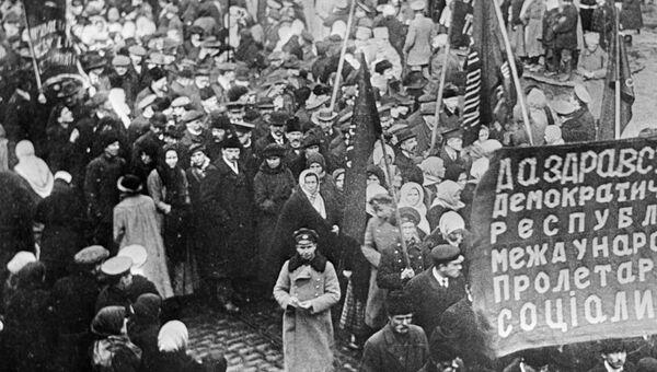 Демонстрация рабочих в Харькове в 1917 году