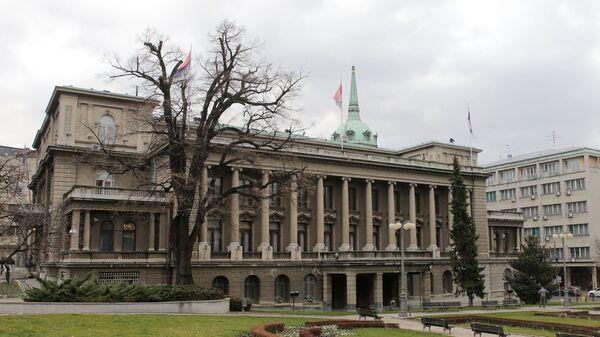 Президентский дворец в Белграде. Архивное фото