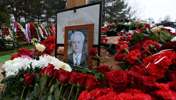 Портрет на могиле постоянного представителя РФ при ООН Виталия Чуркина после церемонии похорон на Троекуровском кладбище