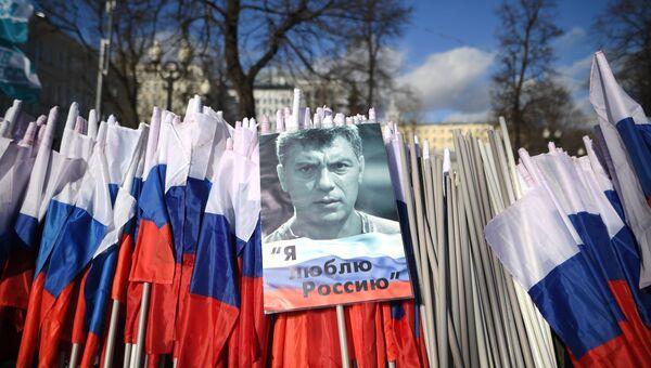 Марш памяти Бориса Немцова. Архивное фото
