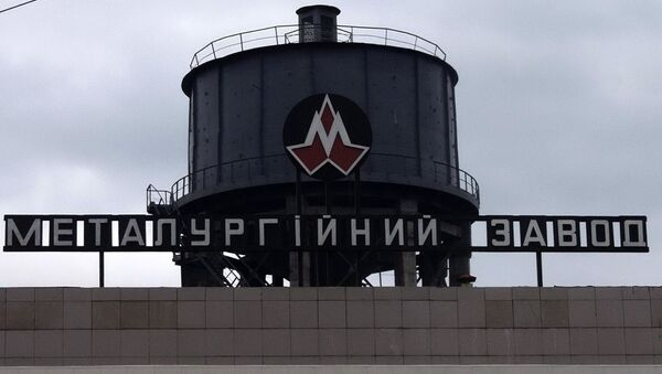 Донецкий металлургический завод, входящий в группу Донецксталь, остановил работу единственной действующей доменной печи (ДП) №1