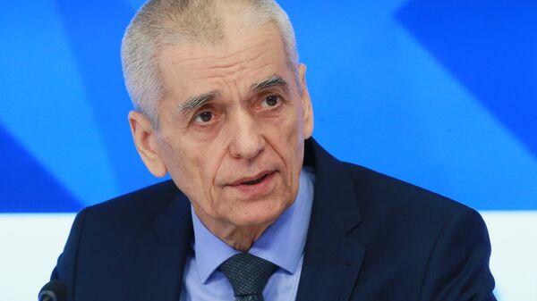 Геннадий Онищенко на пресс-конференции в международном мультимедийном пресс-центре МИА Россия сегодня