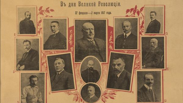 Плакат В дни Великой Революции. 17 февраля — 2 марта 1917 года. Временный Исполнительный Комитет Государственной Думы