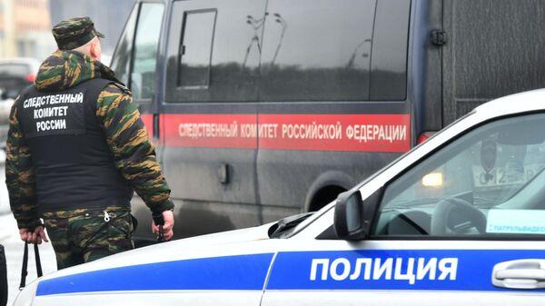 Сотрудник следственного комитета России