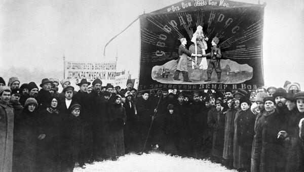 Демонстрация за мир в Петрограде. 1917 год