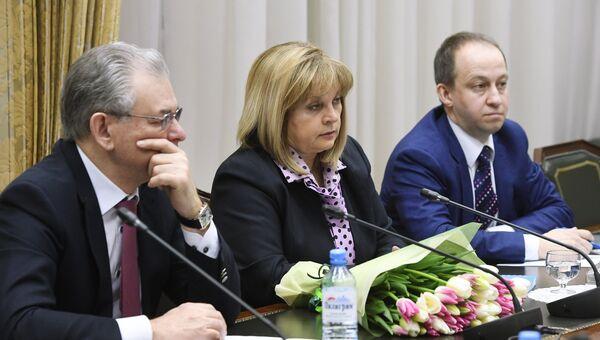 Председатель Центральной избирательной комиссии РФ Элла Памфилова проводит встречу с лидерами непарламентских партий