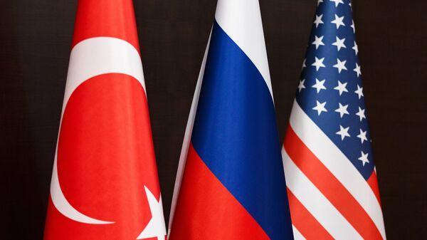 Флаги Турции, России и США