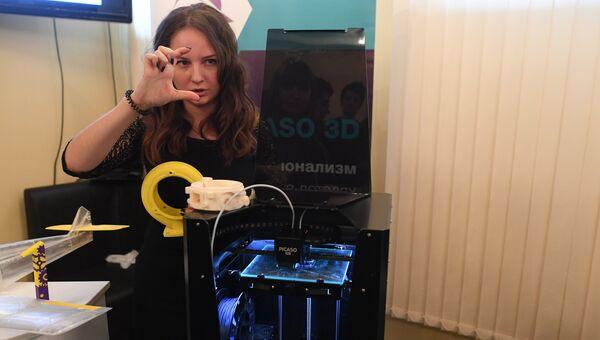 Многоцветный трехмерный принтер Designer 250, разработанный в Зеленограде