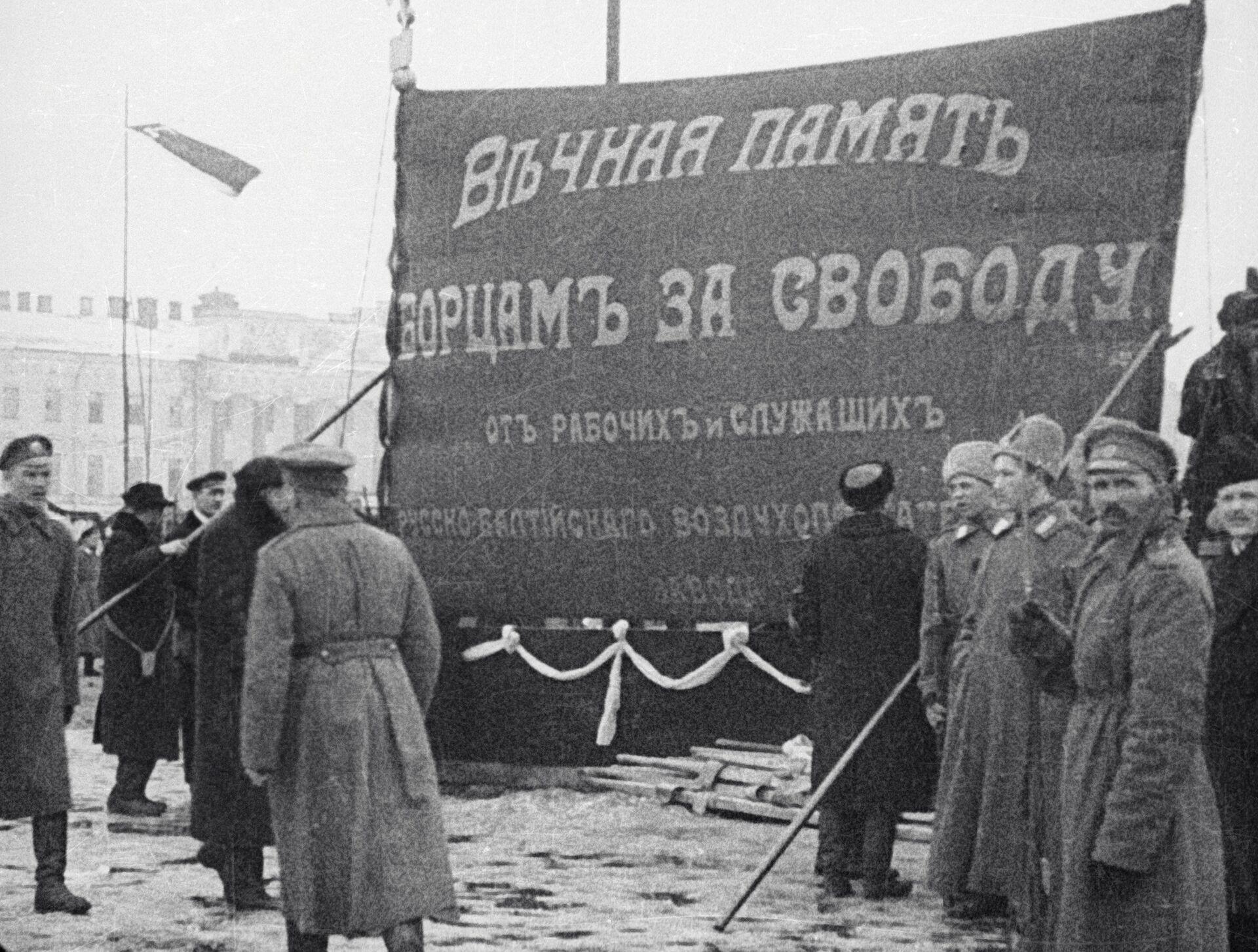 Похороны жертв февральской революции в Петрограде. 1917 год - РИА Новости, 1920, 16.03.2021