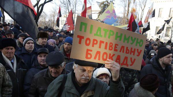 Сторонники торговой блокады Донбасса во время акции протеста в Киеве, Украина