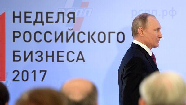 Президент РФ Владимир Путин на пленарном заседании съезда Российского союза промышленников и предпринимателей. 16 марта 2017