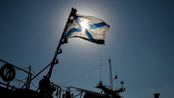 Андреевский флаг на одном из кораблей Черноморского флота РФ. Архивное фото