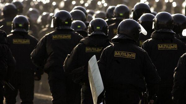 Сотрудники правоохранительных органов Белоруссии