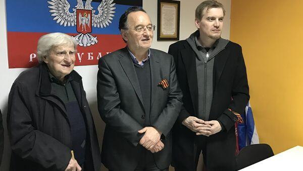Открытие представительского центра ДНР в Греции